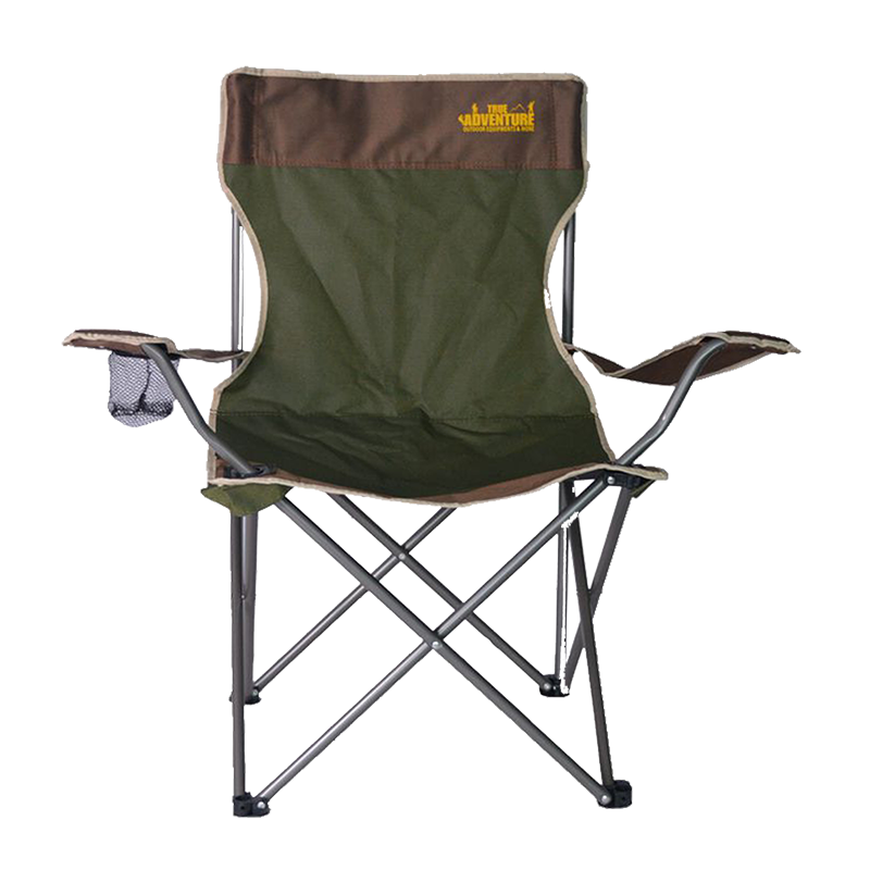Outdoor Folding Chair All 12 Volt